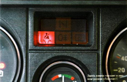 Фото №7 - датчик ремня безопасности ВАЗ 2110